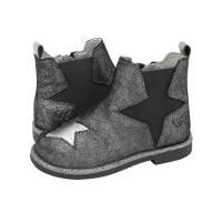 bec41c59331 Μποτάκια - Παιδικά Παπούτσια - Gianna Kazakou Online Shoes - Page 2