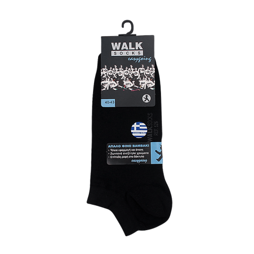 Κάλτσες Walk Hollesley