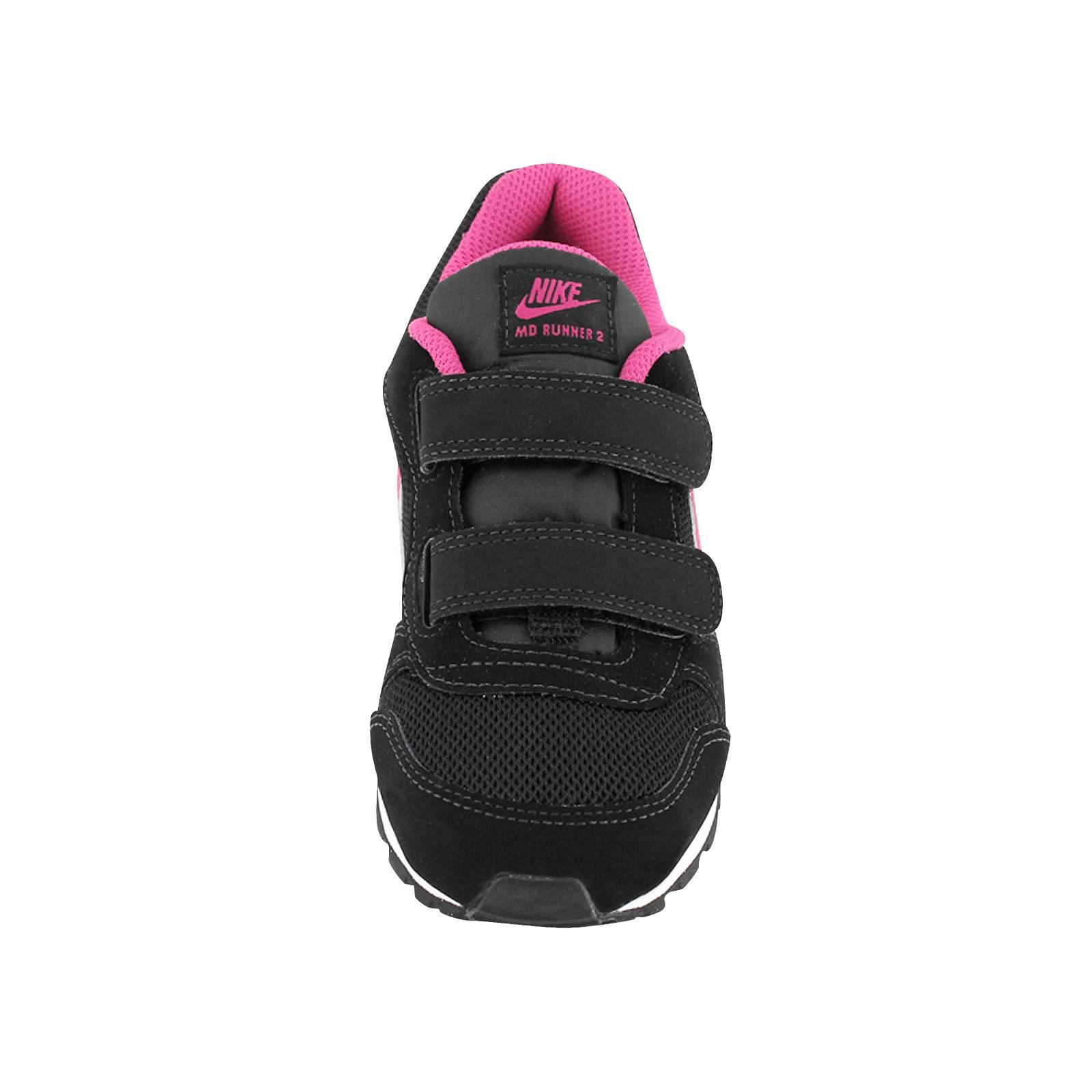 MD Runner 2 PSV - Παιδικά αθλητικά παπούτσια Nike από nubuck 2b1e7bdddb1
